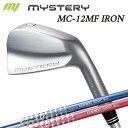 高爾夫 - 【カスタムモデル】The MYSTERY MC-12MF IRON TOUR AD 50ミステリー MC-12MF アイアン ツアーAD 6本セット(#5〜PW)