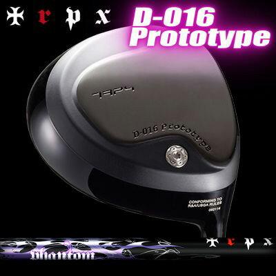 【カスタムモデル】TRPX D-016 TRPX Phantomトリプルエックス D-016 トリプルエックス ファントム 【送料無料】【450ccディープフェイスモデル】