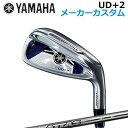 【メーカーカスタム】YAMAHA inpres UD+2 IRON ATTAS IRON 10ヤマハ インプレス ユーディープラスツー アイアン アッタス アイアン 104本セット(#7~PW)