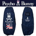 在庫商品 Psycho Bunny(サイコバニー)トラベルカバー PBMG 7FE1