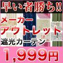 【1999円均一 PART1】在庫限り...