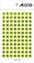 エーワン 特殊ラベル 数字 9mm丸 蛍光緑 黒文字 3シート(1〜100 各4片) 08084