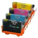 【リサイクルインク】キヤノン BCI-7e 4色マルチパック(4個セット), CANON キャノン プリンター 再生インク リサイクルインクカートリッジ 箱なし 松本洋紙店 敬老の日