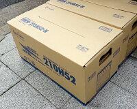 【送料無料】GSユアサ船舶用バッテリー品番:MRN-210H52