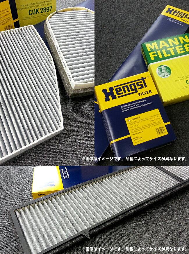 外国車用 Hengst製 高性能エアコンフィル...の紹介画像2