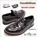 Crocoripper036