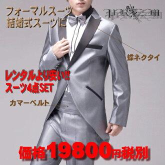 正式的西裝/Braidal Shilver 適合 4 件套 (腰帶蝴蝶結領結,銀色西裝褲,新娘成立) 婚禮套裝,正式的西裝,蜜月套裝,新郎的西裝