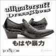 AlligatorCuff (アリゲーターカフドレスシューズ)ポインテッドトゥ,02P03Dec16