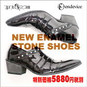 Wedding ceremony shoes man, enamel stone dress shoes, wedding shoes man, bridegroom shoes, wedding shoes men 02P21May14