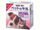 トーアコマース ペットの牛乳 子犬・子猫用 250ml【SBZcou1208】