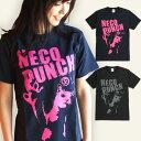 猫 ねこ Tシャツ NECO PUNCH ( ネイビー ) | ネコ 猫柄 猫雑貨 | メンズ レディース 半袖 トップス | かわいい おしゃれ 大人 ペアルック お揃い プレゼント | 大きいサイズ | SCOPY / スコーピー