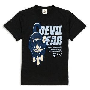 Tシャツ ブラック レディース スコーピー