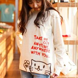 【 送料無料 】 猫 ねこ おもしろ <strong>かわいい</strong> ロンT Griper ( ナチュラル ) | ネコ 猫柄 猫雑貨 | メンズ <strong>レディース</strong> 長袖 Tシャツ 服 | おしゃれ 親子 ペアルック お揃い プレゼント | 大きいサイズ 【メール便】 SCOPY / スコーピー