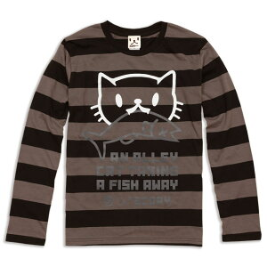 ブラック チャコール ボーダー Tシャツ