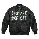 ネコ好き のための 猫柄 ジャケット 【限定】 BEWARE OF CAT ( ブラック ) | ねこ 猫 猫雑貨 ( MA-1 ジャケット ) | メンズ レ...