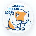 猫 ねこ 缶バッチ RAIN 100% | ネコ 猫柄 猫雑貨 猫グッズ | かわいい おしゃれ | SCOPY / スコーピー