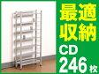 【あす楽対応】【日本製】ハーフタイプCDラック 幅45cm【RCP】【HLS_DU】