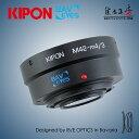 マウントアダプター KIPON BAVEYES M42-m4/3 0.7x M42マウントレンズ - マイクロフォーサーズマウント フォーカルレデューサーアダプター 0.7x