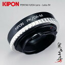 KIPON (kepong) Pentax K Mount /DA series lens – Leica M mount adapter.
