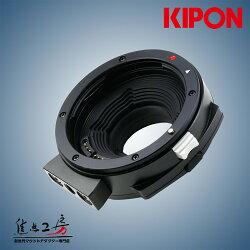 KIPON(���ݥ�)����Υ�EOS/EF�ޥ���ȥ��-�ޥ�����ե����������Żҥޥ���ȥ����ץ���HIGHSPEEDAF��EF-MFTAF