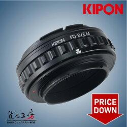KIPON(キポン)キヤノンFDマウントレンズ-ソニーNEX/α.Eマウントアダプターマクロ/ヘリコイド付き