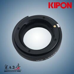 KIPON(���ݥ�)�饤��M�ޥ���ȥ��-���ˡ�NEX/��.E�ޥ���ȥ����ץ����ޥ���/�إꥳ�����դ�