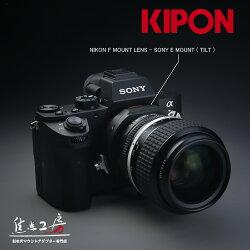 KIPON(���ݥ�)�˥���F�ޥ���ȥ��-���ˡ�NEX/��.E�ޥ���ȥ����ץ���������(�ƥ����)�������