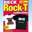 BECK ROCK☆Tシャツcollection ベックロック ハンガー メディアファクトリー(全14種セット)【即納】