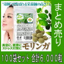 Group-moringa-100