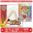【新品2点セット】太鼓の達人Wii 決定版 (ソフト単品版)+太鼓とバチのセット