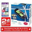 【新品2点セット】PS VITA 本体 3G