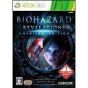 【新品】Xbox360ソフト バイオハザード リベレーションズ アンベールド エディション (カプ