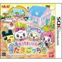 【新品】3DSソフト おうちまいにちたまごっち