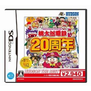 【予約販売】3DSソフト桃太郎電鉄20周年ハドソン・ザ・ベスト/桃太郎電鉄,20周年,ももてつ,桃鉄,ハドソン,HUDSON,新品,任天堂,Nintendo3DS,ニンテンドー3DS,NDS,ゲーム