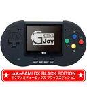 【 12月19日発送★新品】ファミコン互換機 pokeFAMI DX BLACK EDITION (ブラックエディション)