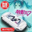 【新品★キャンセル不可】PlayStation Vita本体同梱版 初音ミク Limited Edition Wi‐Fiモデル (PCHJ-10002)
