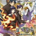 【新品】PSPソフト 百鬼夜行 ~怪談ロマンス~ (通常版) ULJM-06184 (k 生産終了商品