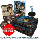【数量限定生産 新品】Wiiモンスターハンター3 (トライ)LIMITED EDITION/イーカプコン限定版
