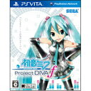 【 11月19日発送★新品】PS VITAソフト NEXT HATSUNE MIKU Project DIVA 初音ミク (セ