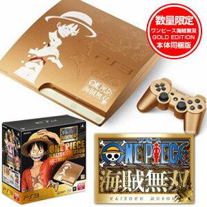 【新品】PlayStation 3 320GB ワンピース 海賊無双 GOLD EDITION CEJH-10021