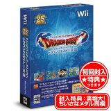 初回生産特典 実物大! ちいさなメダル同梱★新品 Wii ドラゴンクエスト25周年記念 ファミコン&スーパーファミコン ドラゴンクエストI・II・III