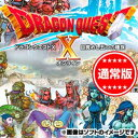 【新品】Wiiソフト ドラゴンクエストX 目覚めし五つの種族 オンライン 通常版