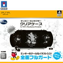 【特価★+12月19日発送★新品】PSP周辺機器 ディズニーキャラクター クリアケース for PSP ミッキー