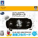 PSP周辺機器 ディズニーキャラクター クリアケース for PSP ミッキー