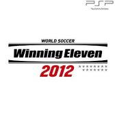【あす楽エリア30日着★8月29日発送★新品】PSPソフト ワールドサッカーウイニングイレブン2012 ULJM-05922 (コナ