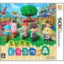 【あす楽29日着★11月28日発送★新品】3DSソフト とびだせ どうぶつの森