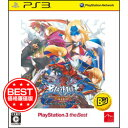 棚卸しの為★4月5日発送★新品】PS3ソフト BLAZBLUE CONTINUUM SHIFT EXTEND PlayStation (R)3 the Best