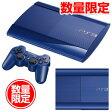 【新品】PS3本体 アズライト・ブルー 250GB (CECH-4000B AZ)