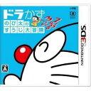 【本州四国27日着★10月26日発送★新品】3DSソフト ドラかず のび太のすうじ大冒険