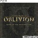 【あす楽29日着★11月28日発送★新品】PS3ソフト The Elder Scrolls IV:オブリビオン Game of the Year Edition...